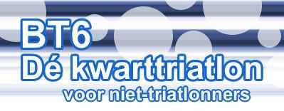 BT6 : kwarttriathlon voor niet triathlonners (01/06/08)