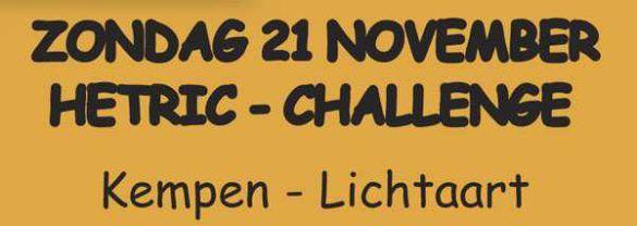 hetric_challenge.jpg
