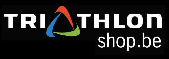 triathlonshoplogo_new_black.jpg