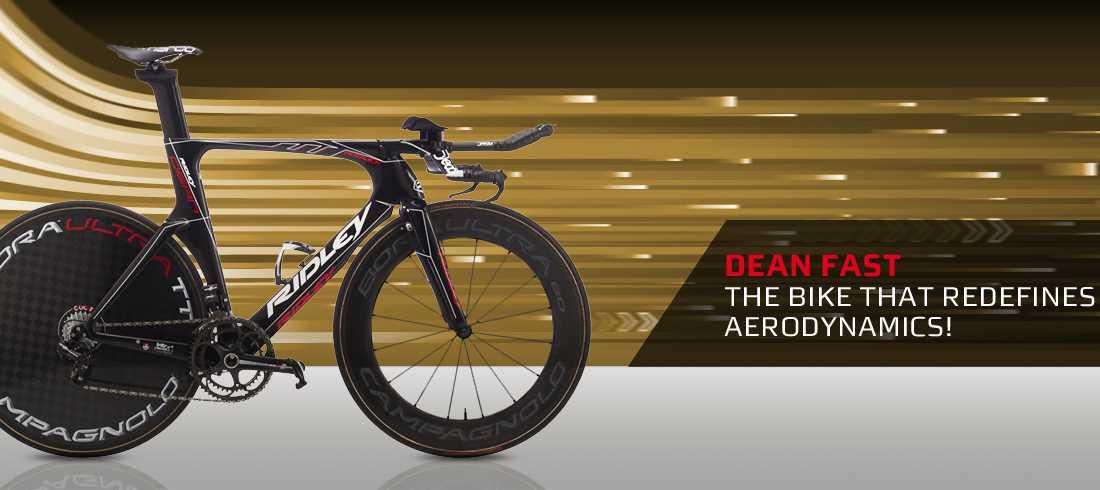 Ridley Dean Fast: Van tekentafel tot Tour De France