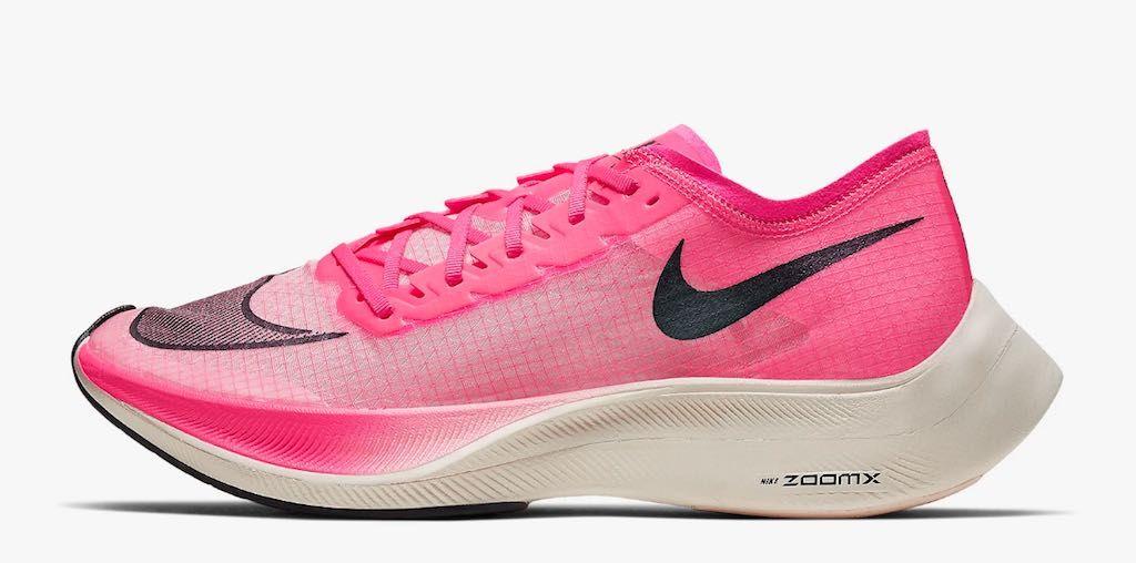 Nieuwe regels van World Athletics staan Nike Vaporfly toe, maar leggen limieten op